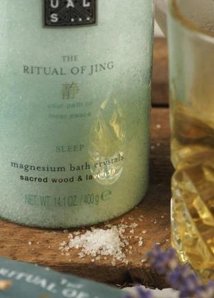 Сіль для ванни з магнієм rituals