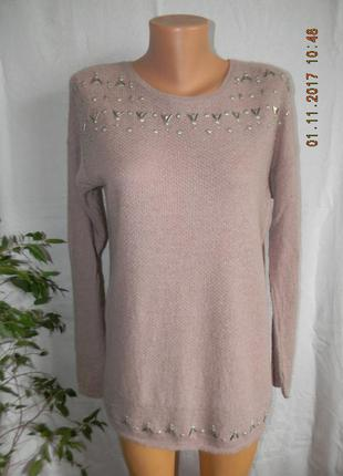 Теплый свитер с украшением next