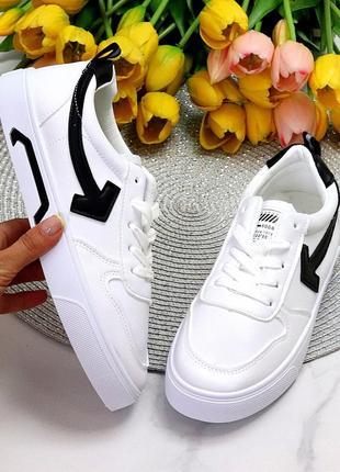 Белые кеды на шнурках со светоотражающей полосой