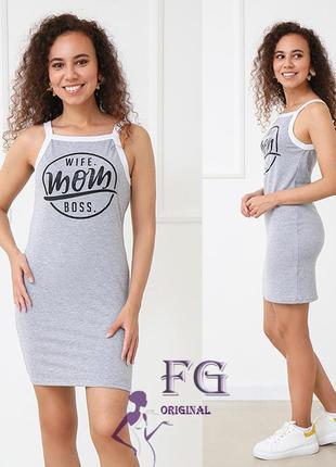 Трикотажное платье-майка