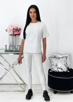 Женский спортивный костюм. белый костюм леггинсы + футболка