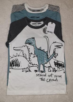 Шикарные,стильные регланы с динозаврами