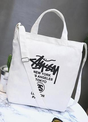 Эко сумка шоппер stussy белая с ремешком ! на все случаи жизни !