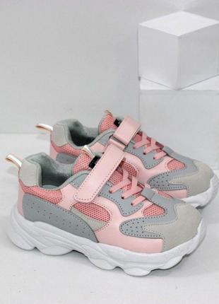 Серые кроссовки для девочки