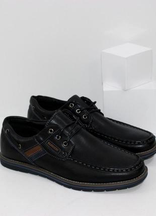 Туфли для подростков на мальчика в школу школьные