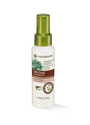 Сыворотка для волос питание и восстановление с маслом жожоба ив роше