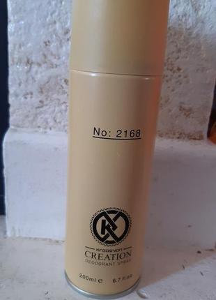 Жіночий дезодорант-спрей kreasyon creation №2168,юнайс