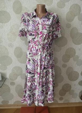 Платье  пышная юбка миди с принтом на пуговицах
