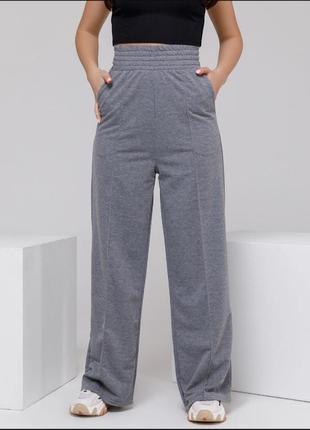 Серые спортивные  широкие штаны