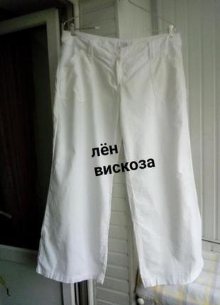Натуральные брюки штаны большого размера батал