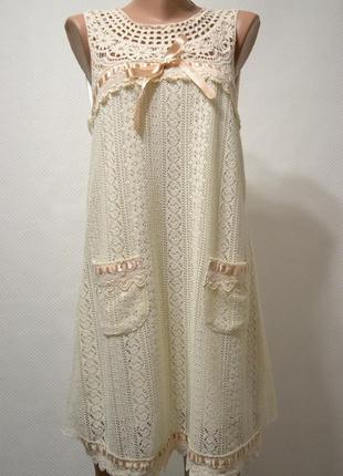 Платье ночнушка    485