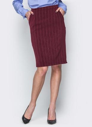 Акция! юбка-карандаш бордовая деловая юбка строгая для офиса в полоску классическая карандаш