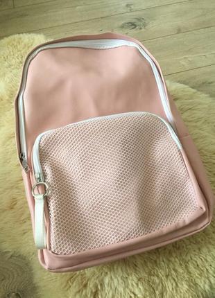 Рюкзак / портфель / рожевий / пудровий /рюкзачок