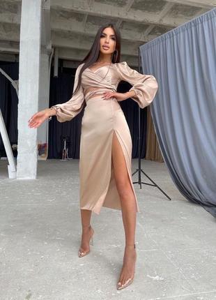 Костюм шёлк юбка разрез макси длинная топ