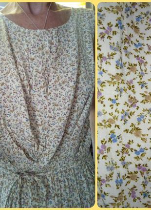 Miss selfridge платье в цветочек