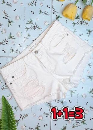 🎁1+1=3 модные женские джинсовые белые шорты mango, размер 44 - 46
