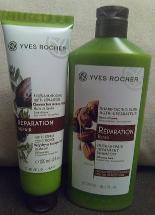 Набор питание и восстановление для волос ив роше шампунь и бальзам