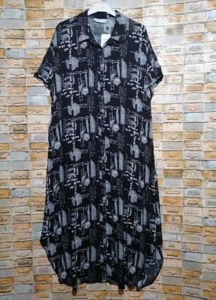 Платье-рубашка из штапеля
