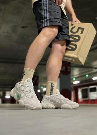 Мужские кроссовки adidas yeezy 700.