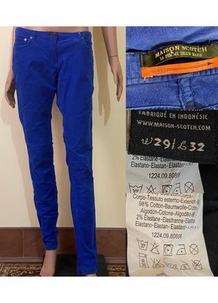 Синие вельветовые эластичные штаны