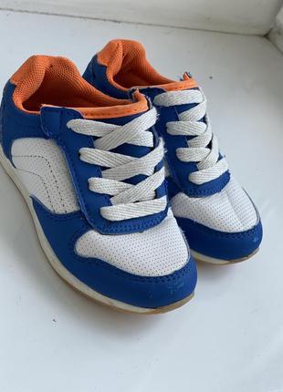 Супер зручні кросівки