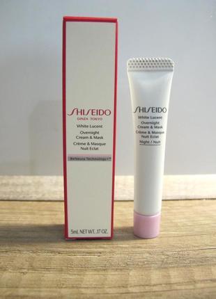 Ночная крем-маска для лица shiseido white lucent overnight cream & mask 5 м