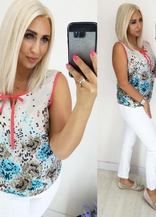 Блуза , блузка , кофта