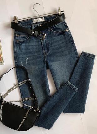 Обалденные джинсы мом с высокой посадкой stradivarius