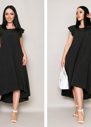 Летнее платье. размеры: 46 - 60!!