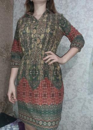 Велюровое платье замшевое