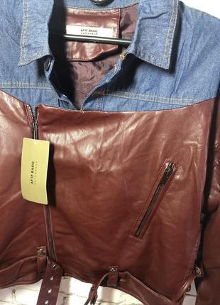 Куртка демисезонная женская кожа плюс джинс