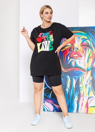 Женский костюм футболка велосипедки и пояс, можно отдельно 48-56 батал