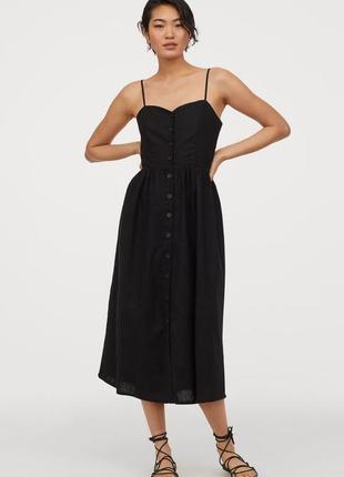 Шикарное льняное макси платье сарафан на пуговичках