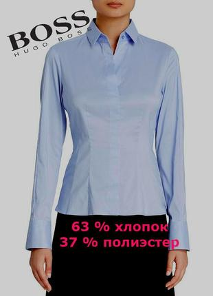 🌹hugo boss us 8 оригинал стильная женская рубашка приталенная дл рукав н. голубой🌹