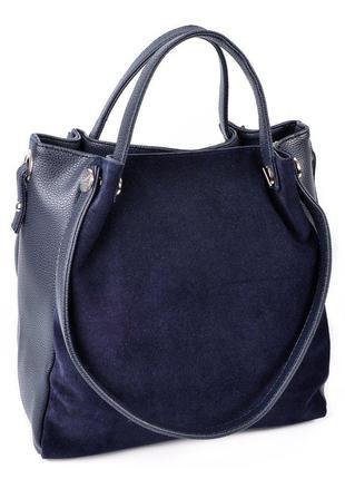 Синяя замшевая женская сумка шоппер с ручками на плечо