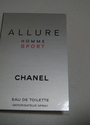 Chanel allure homme sport туалетная вода-спрей шанель аллюр спорт.акция 1+1=3