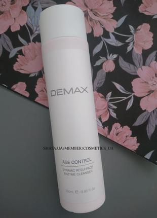 Совершенствующий энзимный очиститель age control cleanser demax 250 мл