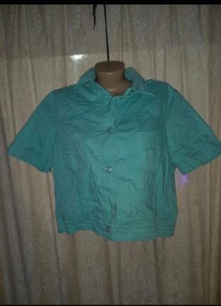 Легкий укороченный пиджак