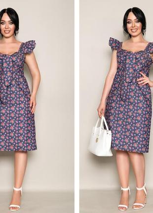 Нарядное платье. размеры: 48 - 60!!