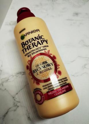 Крем-масло для ослабленных волос с касторовым и мигдальным маслом garnier botanic therapy
