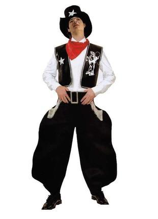 Костюм ковбоя шерифа мужской маскарадный весь комплект