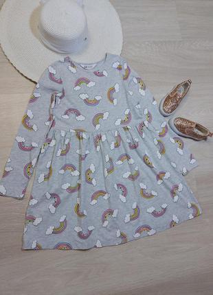Котонове натуральне плаття