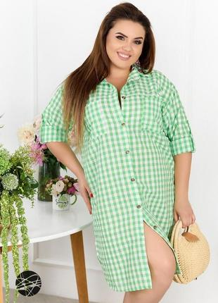 33620 батистовое платье-рубашка с принтом в клетку 48-50, 52-54, 56-58