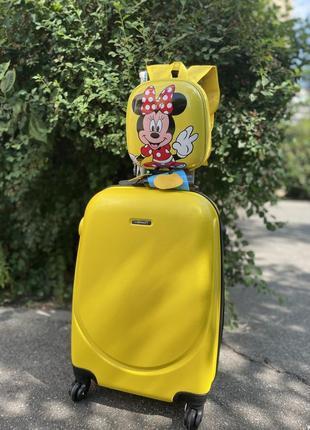Яркий и стильный чемодан