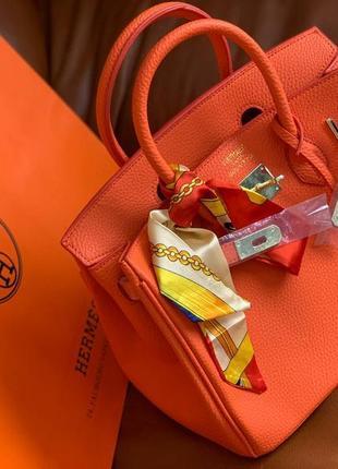 Яркая сумка