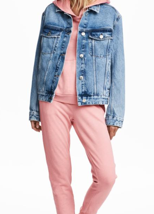 Спортивные штаны розовые модные