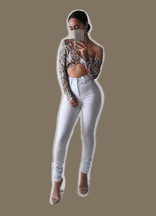 🌱базовые белые суперэластичные эко скинни высокой талией fashion nova perfect skinny