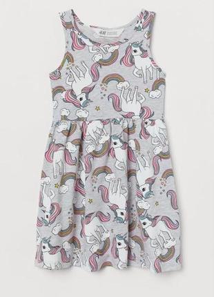 Плаття, сарафан для дівчинки.