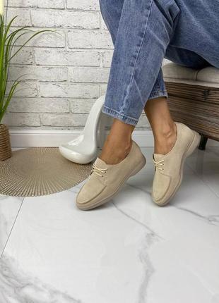 Туфли натуральная замша кожа