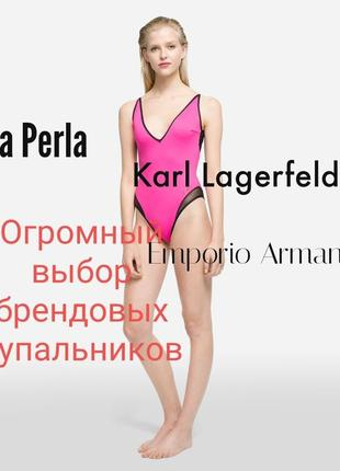 Karl lagerfeld купальник сдельный фуксия xs s m